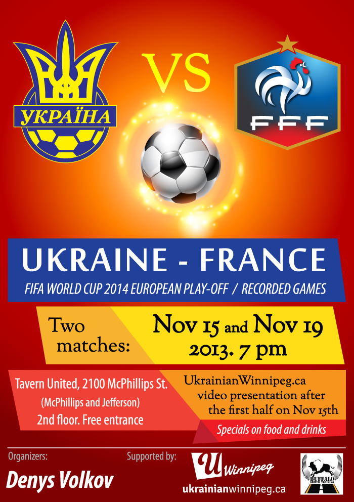 Ukraine-France_Nov-15-and-Nov-19