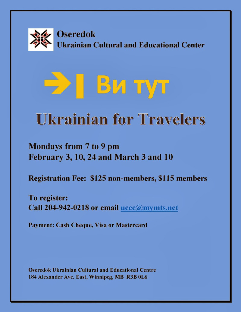 Ukr_for_travelers_bg