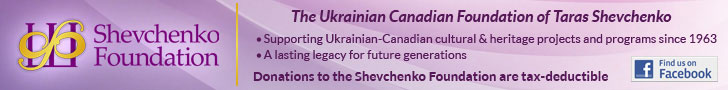 The Ukrainian Cnadian Foundation of Taras Shevchenko