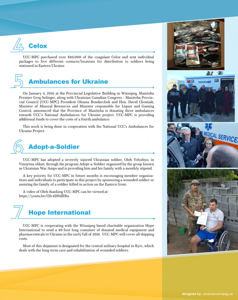 Manitoba-Helps-Ukraine-with-Humanitarian-Aid-Feb-2016-1-2