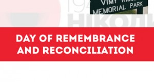 Day-of-Remembrance-and-Reconciliation-in-Ukraine_2016_sm