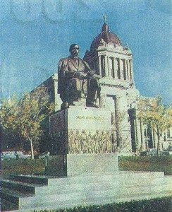 Taras-Shevchenko-monument-on-the-Manitoba-Legislative-grounds